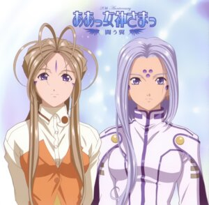 Rating: Safe Score: 12 Tags: ah_my_goddess belldandy disc_cover lind User: Angel24