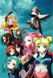 Rating: Safe Score: 8 Tags: aeru alti floe kaimu neviril nishida_asako paraietta rimone rodoreamon simoun User: Share