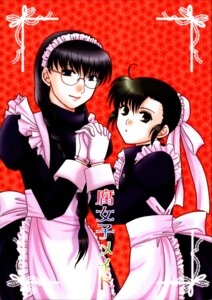 Rating: Safe Score: 4 Tags: black_lagoon fabiola_iglesias maid megane roberta yuusa_riki User: Radioactive
