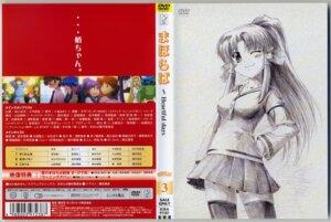 Rating: Safe Score: 3 Tags: akasaka_saki aoba_kozue kojima_akira mahoraba scanning_artifacts screening shiratori_ryuuko shiratori_ryuushi User: Hypernova