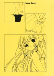 Rating: Safe Score: 6 Tags: chii chobits clamp monochrome User: Aurelia