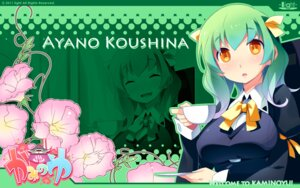Rating: Safe Score: 13 Tags: akinoko kaminoyu koushina_ayano light wallpaper User: maurospider