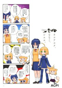 Rating: Safe Score: 3 Tags: 4koma acpi ciel megane neko_arc seifuku tsukihime type-moon User: fireattack