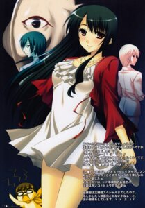 Rating: Safe Score: 18 Tags: dress hinadamari katagiri_hinata liar_game User: MirrorMagpie
