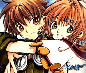 Rating: Safe Score: 6 Tags: clamp crease kinomoto_sakura li_syaoran tsubasa_reservoir_chronicle User: Share