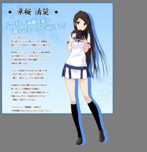 Rating: Questionable Score: 15 Tags: hazakura_seiso kawagishi_keitarou maji_de_watashi_ni_koi_shinasai! minato_soft seifuku User: koushuntakami