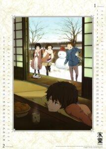 Rating: Safe Score: 27 Tags: calendar chitanda_eru fukube_satoshi hyouka ibara_mayaka oreki_houtarou ueno_chiyoko User: PPV10