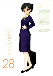 Rating: Safe Score: 4 Tags: jpeg_artifacts mibu_natsuki screening tetsudou_musume tsujidou_midori uniform User: hirosan