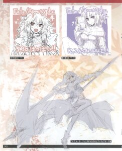 Rating: Safe Score: 13 Tags: fate/apocrypha fate/stay_night jeanne_d'arc jeanne_d'arc_(fate/apocrypha) konoe_ototsugu rider_of_black_(fate/apocrypha) ruler_(fate/apocrypha) sketch sweater thighhighs weapon User: 逍遥游