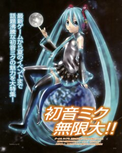 Rating: Safe Score: 9 Tags: hatsune_miku kei thighhighs vocaloid User: drop