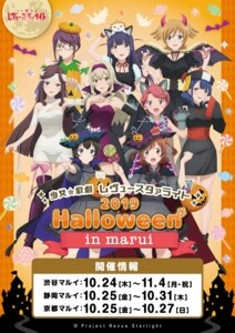 Rating: Safe Score: 14 Tags: aijou_karen animal_ears asian_clothes bandages daiba_nana dress halloween horns hoshimi_junna isurugi_futaba kagura_hikari megane neko nekomimi saijou_claudine shoujo_kageki_revue_starlight tagme tendou_maya thighhighs tsuyuzaki_mahiru weapon wings witch User: saemonnokami