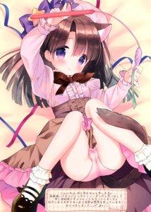 Rating: Questionable Score: 38 Tags: animal_ears cameltoe nekomimi pantsu tagme tail User: kiyoe