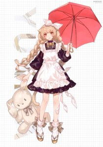 Rating: Safe Score: 17 Tags: chocoan maid umbrella User: kiyoe
