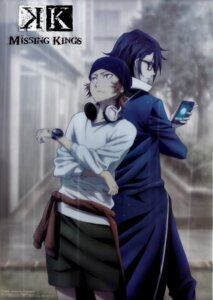 Rating: Safe Score: 6 Tags: fushimi_saruhiko headphones k male megane yata_misaki User: Radioactive