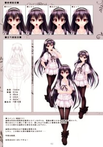 Rating: Safe Score: 11 Tags: character_design hayakawa_harui okushiro_yuki pantyhose shoujo_shiniki_shoujo_tengoku User: Hatsukoi