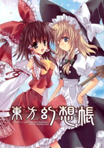 Rating: Safe Score: 13 Tags: hakurei_reimu himegami kirisame_marisa nanase_aoi touhou witch User: Radioactive