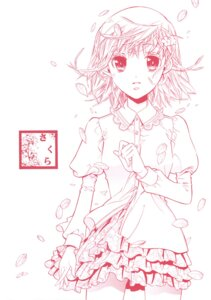 Rating: Safe Score: 4 Tags: miyakoshi_wasou monochrome User: Radioactive