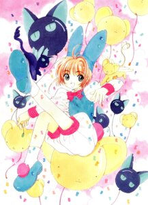 Rating: Safe Score: 5 Tags: card_captor_sakura clamp kerberos kinomoto_sakura spinel_sun User: Share