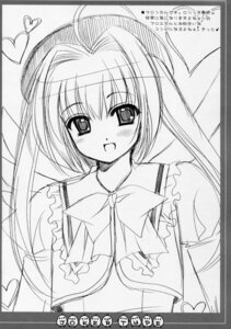 Rating: Safe Score: 2 Tags: marron_(quiz_magic_academy) monochrome nishimata_aoi quiz_magic_academy User: admin2