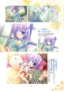 Rating: Questionable Score: 6 Tags: bandages dress eyepatch hontani_kanae mihama_hitsuji natsu_yume_nagisa pajama saga_planets User: crim