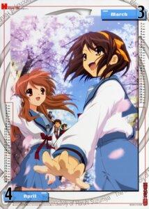 Rating: Safe Score: 9 Tags: asahina_mikuru calendar koizumi_itsuki kyon nagato_yuki seifuku suzumiya_haruhi suzumiya_haruhi_no_yuuutsu ueno_chiyoko User: boon