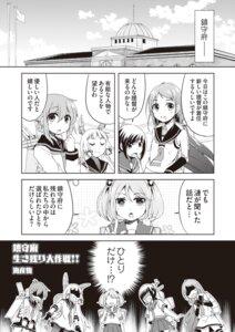 Rating: Safe Score: 2 Tags: fubuki_(kancolle) inazuma_(kancolle) kaisanbutsu kantai_collection monochrome murakumo_(kancolle) samidare_(kancolle) sazanami_(kancolle) User: dandan550