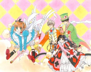 Rating: Safe Score: 3 Tags: alice_in_wonderland card_captor_sakura clamp cosplay daidouji_tomoyo kinomoto_sakura kinomoto_touya possible_duplicate tsukishiro_yukito User: Omgix