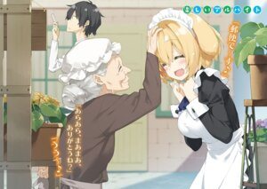 Rating: Safe Score: 19 Tags: animal_ears free_life_isekai_nandemoya_funtouki maid peco User: kiyoe