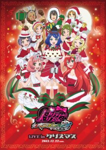 Rating: Safe Score: 15 Tags: christmas dress pretty_rhythm pretty_rhythm:_rainbow_live tagme User: saemonnokami