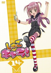 Rating: Safe Score: 13 Tags: disc_cover hinamori_amu jpeg_artifacts shugo_chara thighhighs User: cosmic+T5
