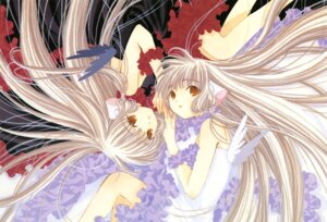 Rating: Safe Score: 16 Tags: chii chobits clamp dress fixed freya wings User: MosquitoJack
