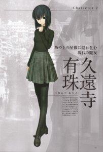 Rating: Safe Score: 30 Tags: koyama_hirokazu kuonji_alice mahou_tsukai_no_yoru pantyhose type-moon User: nicky_008