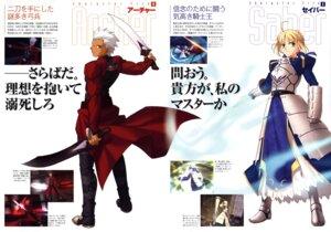 Rating: Safe Score: 2 Tags: archer fate/stay_night saber takeuchi_takashi type-moon User: vita