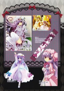 Rating: Safe Score: 16 Tags: kino kinokonomi pantsu patchouli_knowledge thighhighs touhou User: MirrorMagpie