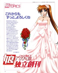 Rating: Safe Score: 16 Tags: dress mahou_shoujo_lyrical_nanoha mahou_shoujo_lyrical_nanoha_strikers okuda_yasuhiro takamachi_nanoha wedding_dress User: Radioactive