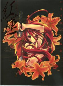 Rating: Questionable Score: 24 Tags: ito_noizi naked shakugan_no_shana shana sword User: Radioactive