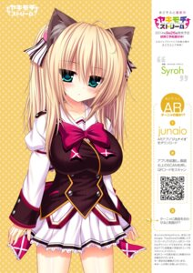 Rating: Safe Score: 41 Tags: animal_ears madosoft nekomimi seifuku syroh tania_helvellyn yakimochi_stream User: Ayanoreku
