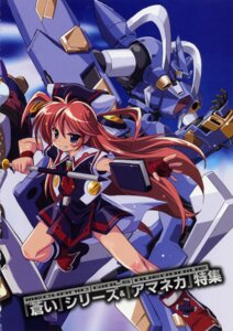 Rating: Questionable Score: 8 Tags: akatsuki_no_amaneka_to_aoi_kyojin amaneka_machbuster deep-blue_series fixme komatsu_e-ji stitchme User: admin2