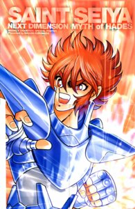 Rating: Safe Score: 1 Tags: crease fixme kurumada_masami male pegasus_tenma saint_seiya User: kyoushiro