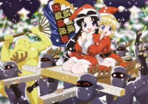 Rating: Safe Score: 5 Tags: 2x2=shinobuden christmas ninja onsokumaru sasuke_(2x2=shinobuden) shida_tadashi shinobu shiranui_kaede User: admin2