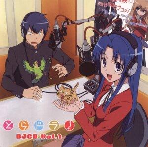 Rating: Safe Score: 19 Tags: disc_cover headphones kawashima_ami screening seifuku takasu_ryuuji toradora! User: oxide