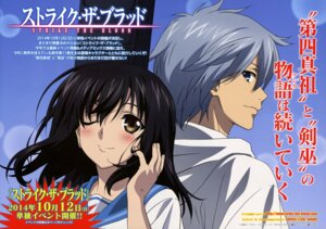 Rating: Safe Score: 18 Tags: akatsuki_kojou himeragi_yukina seifuku strike_the_blood takimoto_shouko User: drop