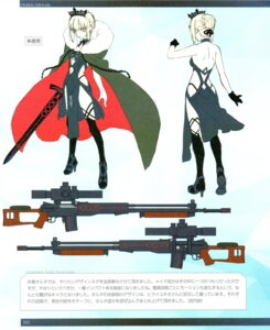 Rating: Questionable Score: 3 Tags: fate/grand_order saber saber_alter type-moon User: Radioactive