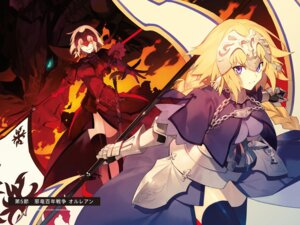 Rating: Questionable Score: 22 Tags: fate/grand_order jeanne_d'arc jeanne_d'arc_(alter)_(fate) User: kiyoe