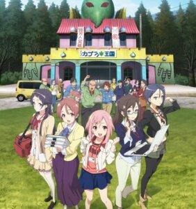 Rating: Safe Score: 34 Tags: angelica_(sakura_quest) heels kadota_ushimatsu koharu_yoshino kouzuki_sanae megane midorikawa_maki minou oribe_chitose oribe_ririko pantyhose sakura_quest sandal-san shinomiya_shiori suzuki_erika tagme takamizawa thighhighs uniform yamada_takashi yukata User: saemonnokami