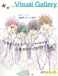 Rating: Safe Score: 6 Tags: free! high_speed! kirishima_ikuya male nanase_haruka nishiya_futoshi shiina_asahi tachibana_makoto User: kunkakun