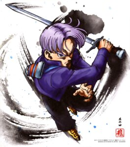 Rating: Safe Score: 14 Tags: dragon_ball sword trunks weapon User: drop
