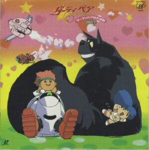 Rating: Safe Score: 2 Tags: dirty_pair tagme User: Radioactive