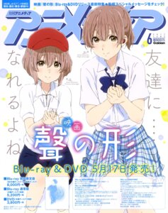 Rating: Safe Score: 27 Tags: gym_uniform iwasaki_nami koe_no_katachi nishimiya_shouko seifuku User: drop