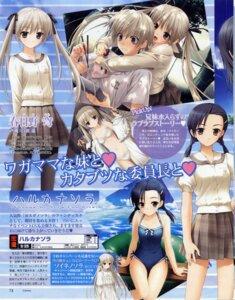Rating: Questionable Score: 12 Tags: bra hashimoto_takashi kasugano_sora kuranaga_kozue pantsu pantyhose seifuku sphere swimsuits yosuga_no_sora User: admin2